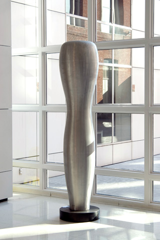 Image of a large aluminum sculpture.